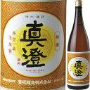 真澄 特撰本醸造 1.8L【清酒】<日本酒 ギフト プレゼント Gift 贈答品 内祝い お返し お酒 日本酒 一升瓶>