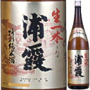 【燗酒コンテストで金賞受賞】浦霞 特別純米酒 生一本 1.8L*【清酒】<お供え 日本酒