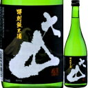 大山 特別純米酒 720ml