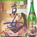 酒呑童子 純米 京女 1.8L【清酒】<日本酒甘口 ギフト ...