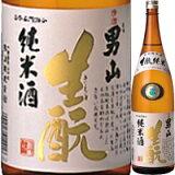 男山 生もと純米酒 1.8L【HLSDU】【05P01Mar15】
