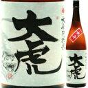 千代寿 大辛口純米 大虎 1.8L【清酒】<日本酒 辛口 ギ...