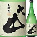 大山 本醸造 720ml【清酒】<日本酒 ギフト プレゼント Gift お酒>