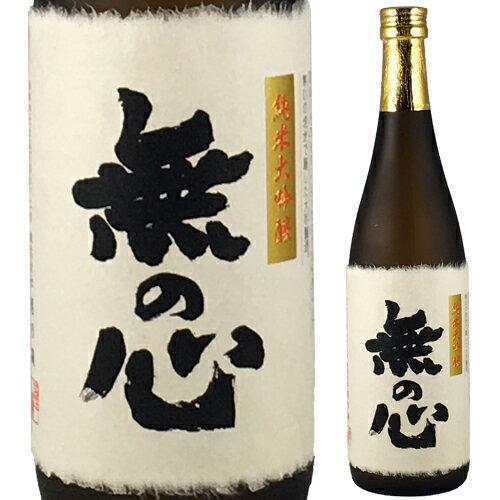 【日本海の海の幸とともに】越の磯 純米大吟醸 無の心 720ml*【清酒】<御歳暮 お歳暮 日本酒 辛口 ギフト プレゼント Gift 贈答品 お酒>