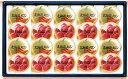【送料無料】【御中元・御歳暮・贈答・ギフトにおすすめ】北海道メロンと山梨白桃ゼリーHYJ−30