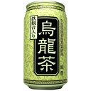 【鉄観音入り】IBJ ウーロン茶(烏龍茶) 340g×24缶(1ケース)【2ケースまで1配送料】【05P06Aug16】