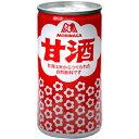 【人気急上昇↑健康飲料として今、甘酒が見直されています】森永 甘酒 ケース(190ml×30缶)【あまざけ】【05P06Aug16】