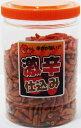 【同梱におすすめ】椿屋 激辛柿の種ポット 190g【おつまみ】<おつまみ ギフト プレゼント Gif