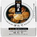缶つま プレミアム 北海道ほたて 燻製油漬 55g【05P06Aug16】<おつまみ 缶詰 ギフト プレゼント Gift>