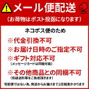 令和元年 福井県産 有機JAS認定品 農薬不使用 ミルキークイーン 10kg×3送料無料 有機農家さんより精米後、発送します。産地直送のため、他の商品と同梱は出来ません。 ご注文後、発送まで3-4日かかります。