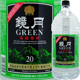 [禮品燒酒] [類燒酒] 20 ° 鏡綠色 4 L 寵物 [05P06Aug16] < 年終禮物禮物禮物禮物禮物你酒渣鼻 >