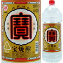 【甲類焼酎】25°宝焼酎 エコペット 4L<お酒 ギフト プレゼント Gift >