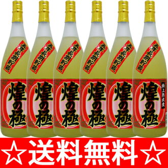 筱崎 25 ° 杆 5 年長期存儲在敦煌 (大麥燒酒) 1。 < 禮品禮盒禮品酒葡萄酒 > 的書 8 L × 6 (1 例)