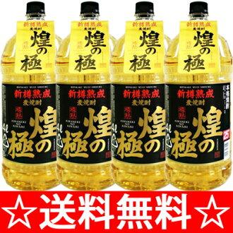 筱崎 25 ° 極地 4 L × 4 本書的敦煌 (1 例) 寵物 (大麥燒酒) < 禮物禮品禮盒酒酒 >