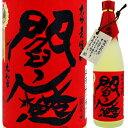 老松酒造 閻魔 長期貯蔵(麦焼酎) 720ml【05P06Aug16】