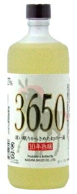 神楽酒造 3650(麦焼酎) 720ml<ギフト プレゼント Gift 贈答品 お酒>