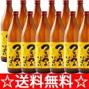 【送料無料】老松酒造 25°つるつるいっぱい(麦焼酎) 900ml×12本(1ケース) 瓶 【つるつるいっぱいとは福井の方言でグラスにお酒がなみなみに注がれてい...