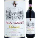 【よりどり6本以上で!】グラーティ キャンティ・ヴィラ・ディ・モンテ 750ml(赤ワイン) 【クール便がオススメ】【HLSDU】【05P30Nov14】