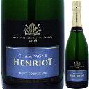 【シャンパーニュ・シャンパン】アンリオ・ブリュット・スーヴェラン NV 750ml(泡・白) 【クール便がオススメ】