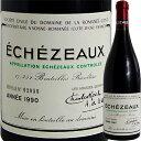 DRC エシェゾー[1990] 750ml(赤ワイン) 【ドメーヌ・ド・ラ・ロマネ・コンティ】【クール便がオススメ】【送料無料】【父の日】