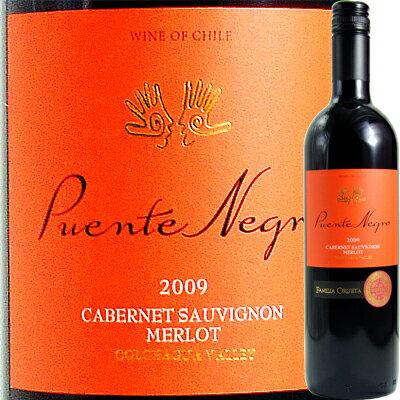 プエンテネグロ・レッド 750ml(赤ワイン) ...の商品画像
