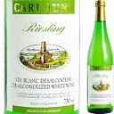 【ノンアルコールワイン】カールユング リースリング 750m...