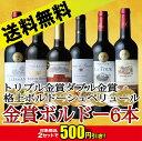【対象商品2セットで500円引き!】レビュー書いて300円クーポン進呈中!