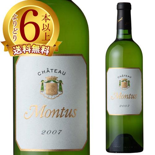 よりどり6本以上で  シャトー モンテュス ブラン 750ml(白ワイン) クール便がオススメ  お歳暮 御歳暮  05P05Dec15