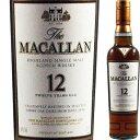 【ホワイトデー お返し ウイスキー】ザ・マッカラン 12年 350ml【シングルモルトウィスキー】【05P06Aug16】