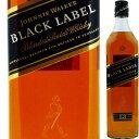 【お歳暮 ウイスキー】【ジョニ黒】【スコッチ】ジョニーウォーカー ブラックラベル12年 700ml【05P06Aug16】