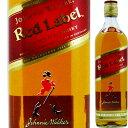【ジョニ赤】【スコッチ】ジョニーウォーカー レッドラベル 700ml<ウイスキー ウィスキー お中元 ギフト プレゼント Gift お酒>