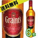 【スコッチ】グランツ ファミリーリザーブ 700ml×6本【送料無料】<ウイスキー ウィスキー ギフト プレゼント Gift 贈答品 お酒>