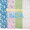 遮光北欧デザインカーテン「リンダ」1.5倍縫製 サイズ:幅30〜100cm×丈201〜250cm×1枚
