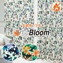 【生地サンプル】「Art De Bloom」サンプル請求 簡単!採寸メジャー付き ( 暑さ対策 涼 ...