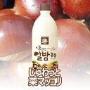 【通販開始】ウリスルしゅわっと栗マッコリ750mlカクテルマッコリ 果物マッコリ 韓国