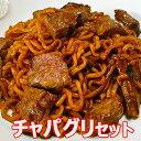 【送料無料】チャパグリ セット ノグリ 5袋 + チャパゲティ 5袋 韓国 食品 食材 料理