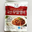 韓国 宗家 割干し 大根 キムチ 200g x 1袋 韓国産 食品 食材 料理 おかず おつまみ 発酵食品