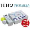 【限定シークレットラベル】 [公式] Lynx リンクス ゴルフ 高反発 スモールボール 飛砲 プレミアム HIHO PREMIUM シークレットラベル ゴルフボール (1ダース) 非公認球 【あす楽対応】