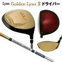 [公式] Lynx リンクス ゴルフ ゴールデンリンクス2 ...
