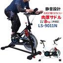スピンバイク フィットネスバイク 静音 8kgホイール 小型 人間工学設計 ルームバイク