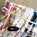 【福袋】レース・リボンセット(細幅)