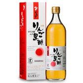 坂元の天寿りんご黒酢 700ml 3本セット