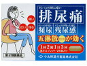 【第2類医薬品】五淋散 カプレット 24錠【小太郎漢方・コタロー】