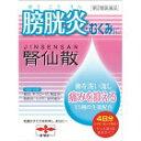 【第2類医薬品】腎仙散(じんせんさん) 12包(4日分)