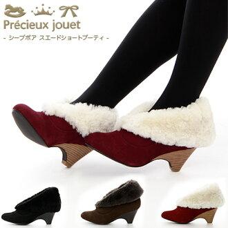 Precieux jouet - presujue - sheep bore serdshortbuti ☆ ☆ ◆ ◇ * *