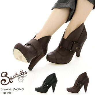 Seychelles - Seychelles - short leather boots-gothic-☆ ☆ ◆ ◇