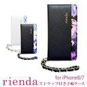 iPhone8 ケース 手帳型 iPhone7 ケース カバ...