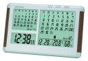 電波置き時計 アデッソ製 デジタル 2か月カレンダー電波時計 AT-020