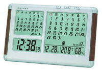 電波置き時計アデッソ製デジタル2か月カレンダー電波時計AT-020【楽ギフ_包装選択】【あす楽対応】【Q】