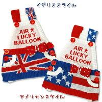 【メール便可】AirBallon(エアーバルーン)春秋犬服UniversalGirl(XS・S・M・L・2L・3L・MD-S・MD-M)【ドッグウェア】【楽ギフ_包装選択】